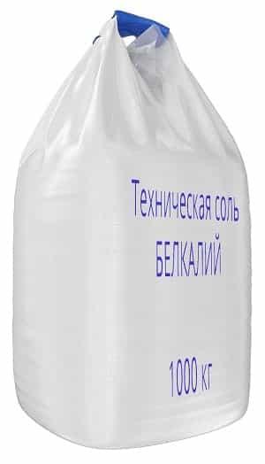 Продажа технической соли Белкалий в биг-бегах - мкр с доставкой и на самовывоз
