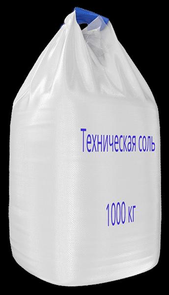 Прегабалин приобрести Бердск арома миксы курительные смеси коломна